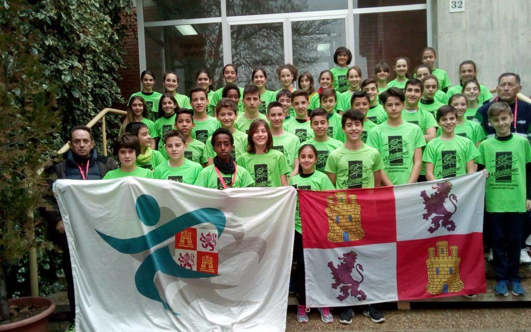 CAMPUS DE NAVIDAD-M. FONDO Y FONDO